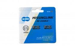 Линк цепи КМС CL573R-NP FOR 7SPD,2 линка на блистере