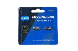 Линк цепи КМС CL566R-NP FOR 9SPD,2 линка на блистере