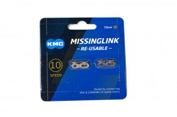 Линк цепи КМС CL559R-NP FOR 10SPD,2 линка на блистере